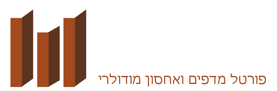 MDF פורטל מדפים